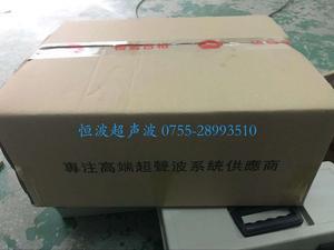 超聲波發生器包裝