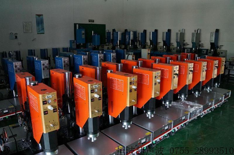 惠州超声波焊接机厂家直销