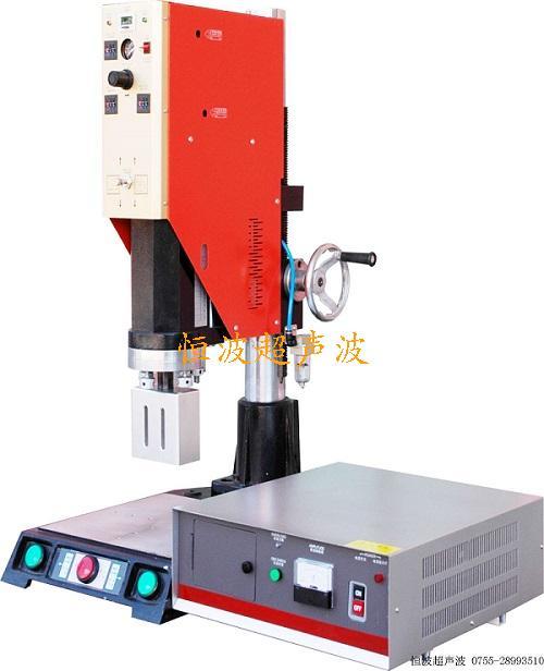 HB-20khz系列超聲波焊接機報價單