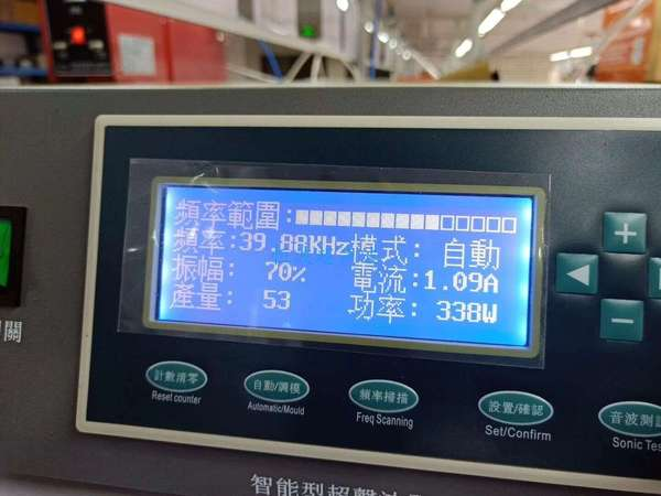 40k超声波点焊机.jpg