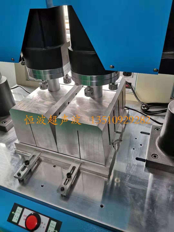 4200W双头超声波焊接机