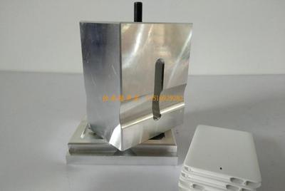 移动电源超声波模具