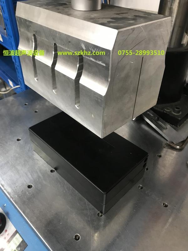 鋰電池超聲波模具