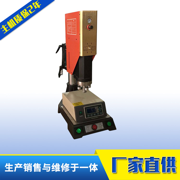 15k自動追頻超聲波焊接機