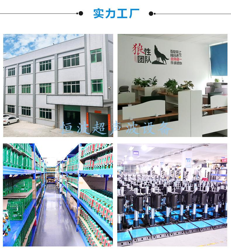 工廠展示.jpg