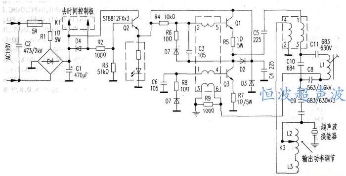 超聲波焊接機電路圖,超聲波電路圖