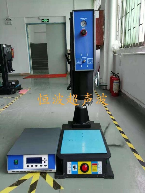 深圳超聲波塑焊機廠商