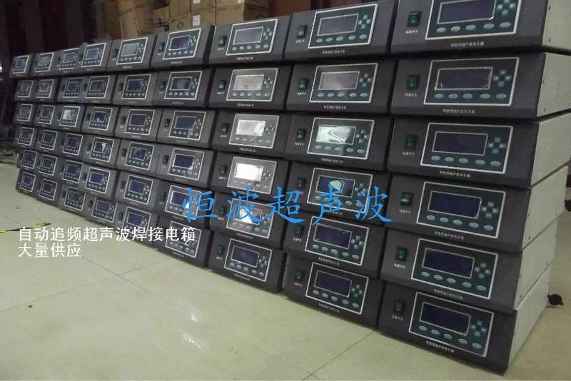 批量生產自動追頻超聲波發生器
