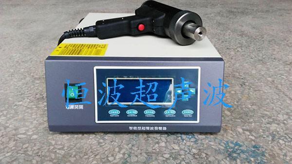 電腦型超聲波點焊機