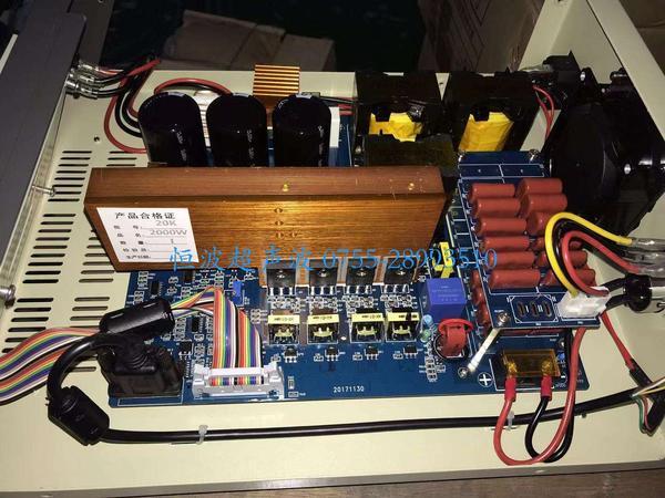超聲波發生器內部構造