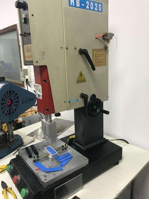HB-2020型智能卡超声波焊接机