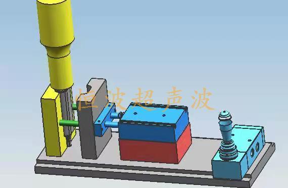 熒光記號筆超聲波焊接治具