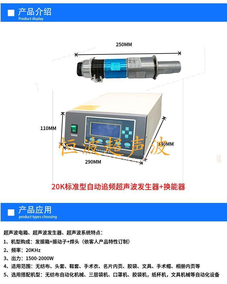超聲波系統應用.jpg