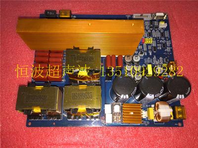 數字電路設計超聲波線路板