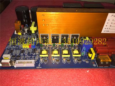 自動頻率跟蹤超聲波發生器