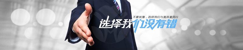 深圳超聲波設備公司_專業超聲波焊接設備