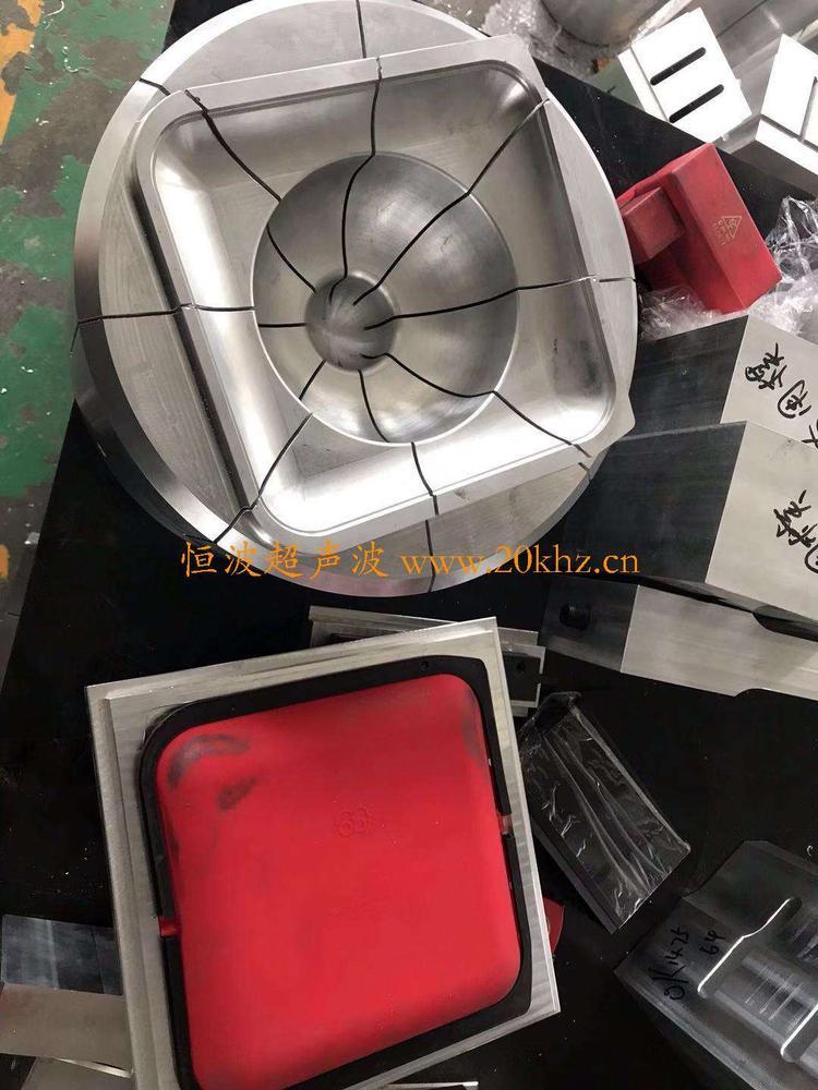 硅胶饭盒超声波焊接机