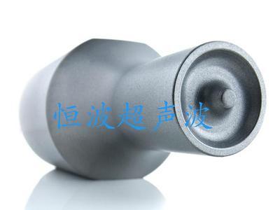 超声波铆接焊头