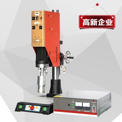 3500W大功率超声波焊接机