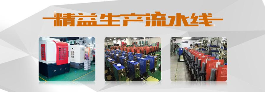 超聲波焊接機生產車間
