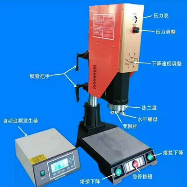 自動追頻超聲波焊接機功能示意圖