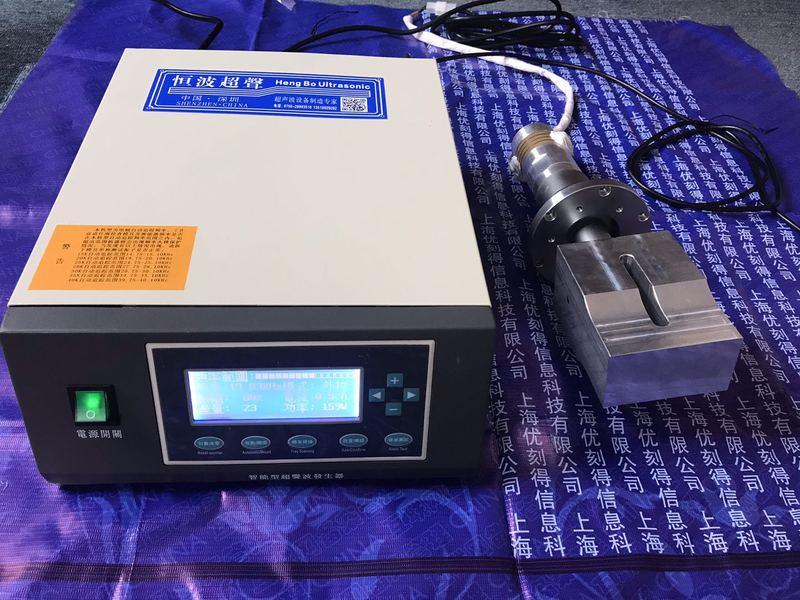超聲波發生器系統