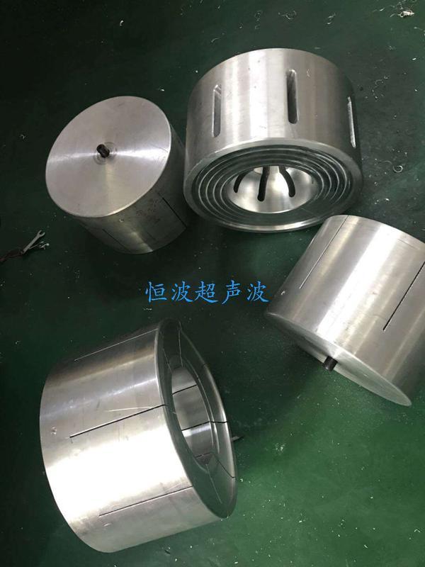 霧化器水箱超聲波焊接模具