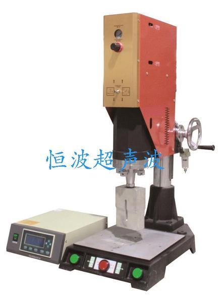 自動頻率跟蹤型超聲波焊接機