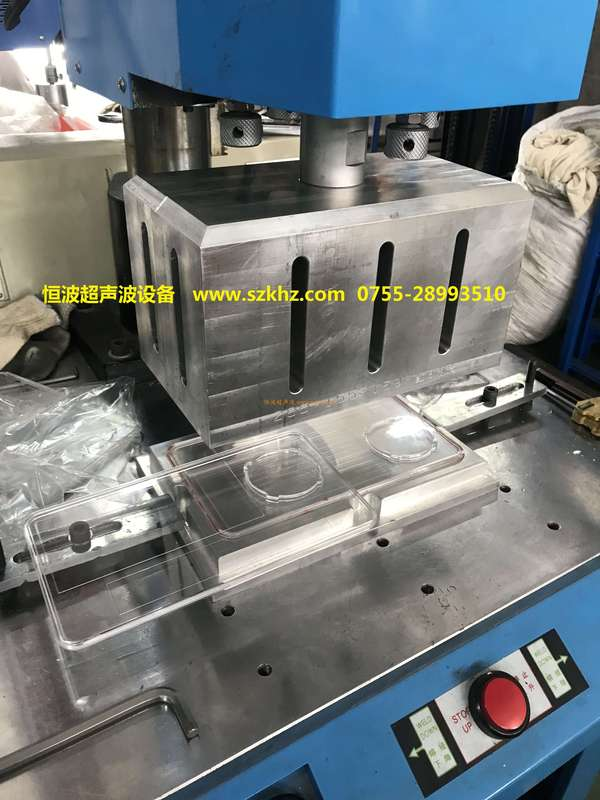 紀念幣套裝PC盒子超聲波焊接