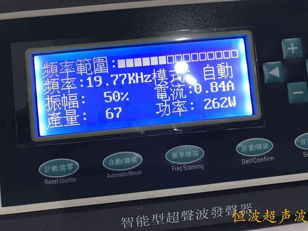 自動頻率跟蹤超聲波焊接機,電腦型超聲波焊接機,智能型超聲波焊接機