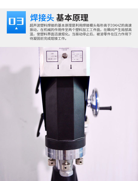 03焊接原理.jpg