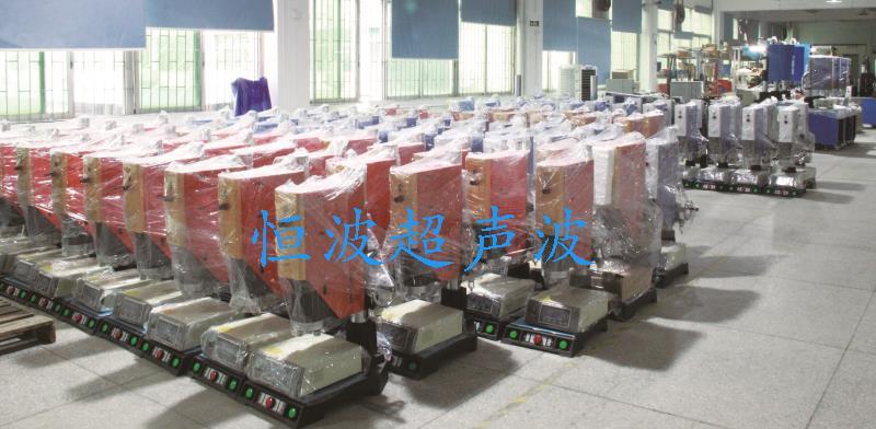 深圳龍崗超聲波生產廠家