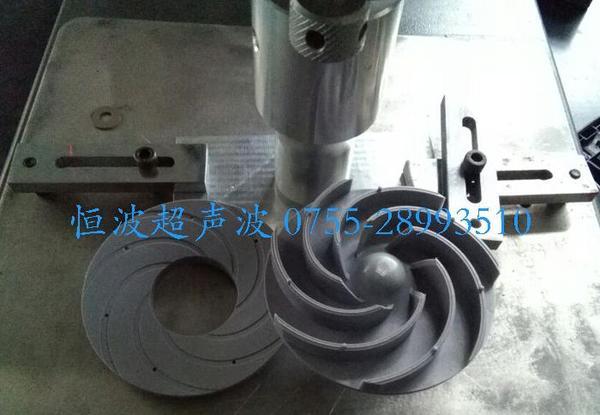PPS葉輪超聲波焊接機.jpg