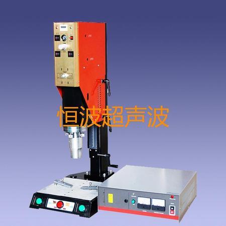 20khz超聲波焊接機