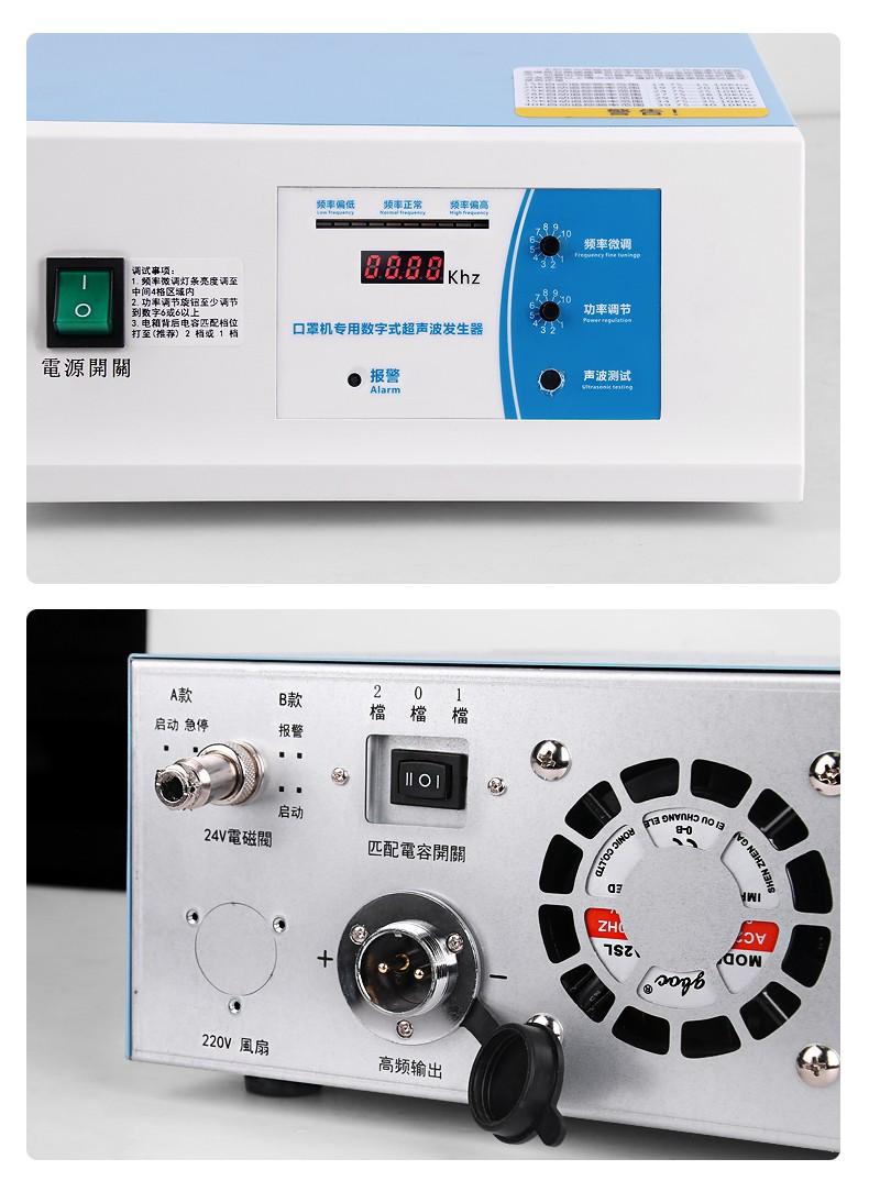 15khz自動追頻超聲波發生器