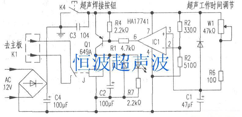 超声波焊接机电路图,超声波电路图