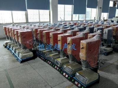 批量生產數字智能型超聲波焊接機