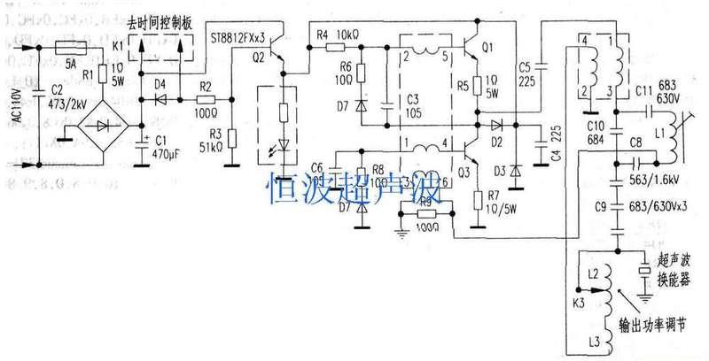 超声波电路图,超声波焊接机电路图