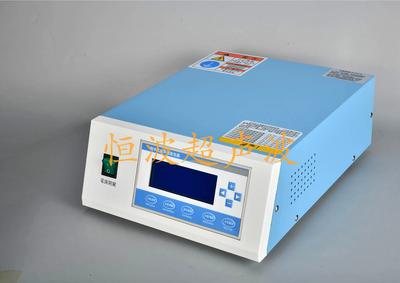 標準款超聲波發生器