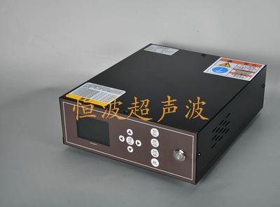 精密型超聲波發生器