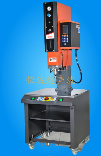 高端豪華臺式超聲波焊接機