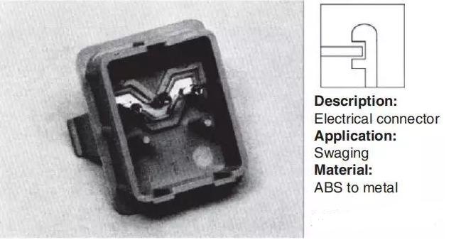 塑膠與金屬片的超聲波鉚接