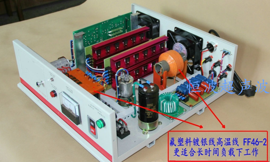超聲波發生器電原理圖,超聲波焊接機電路圖