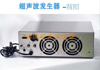 口罩机超声波发生器