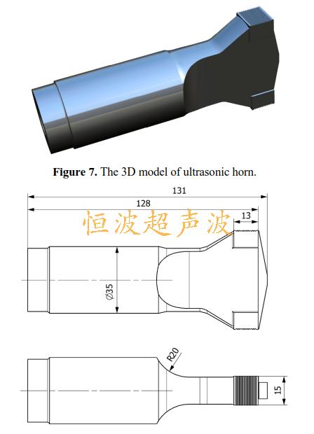 超聲波模具設計