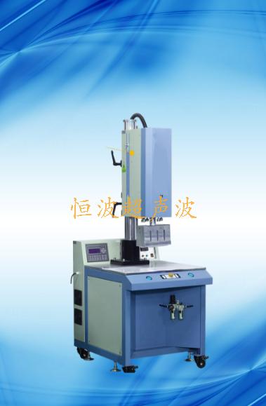 臺式超聲波焊接機