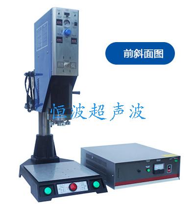超聲波焊接機操作規程