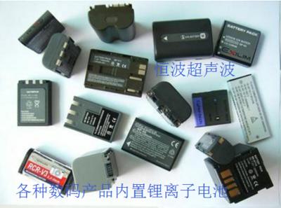 內置鋰離子電池超聲波焊接機