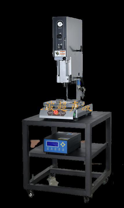 高頻精密型超聲波焊接機