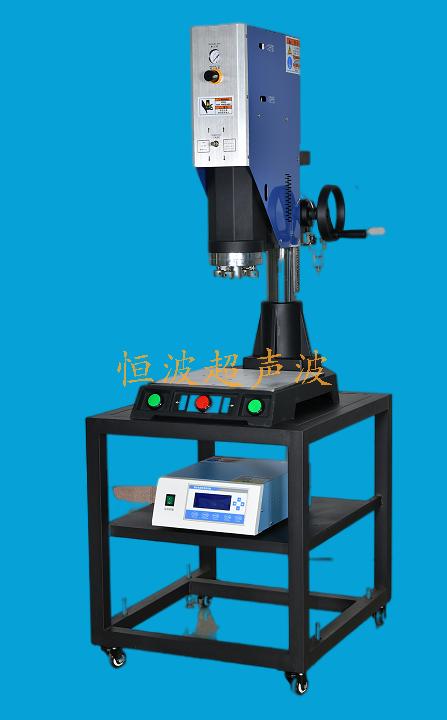 自動追頻型超聲波焊接機